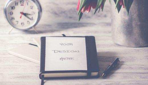 12月1日(日):知ることでまちをどんどん好きになる Vol.3 世代間交流 みなとくらすルーム